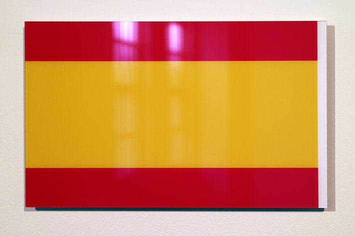 Spanish Flag with Hope