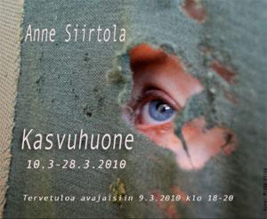 Anne Siirtola
