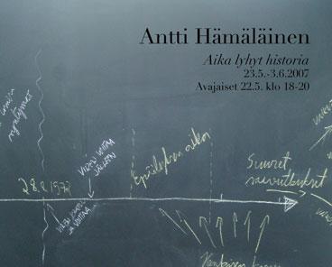 Antti Hämäläinen