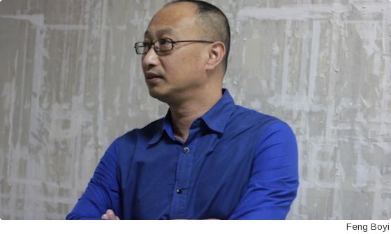 HIAP Talk: Feng Boyi