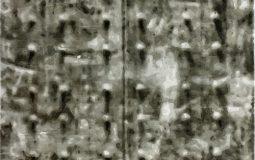 Markus Lampinen: Blank